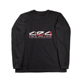 処理場の404 Not Found Long sleeve T-shirts