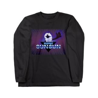 サイバースンスン Long Sleeve T-Shirt