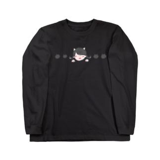 ま Long sleeve T-shirts