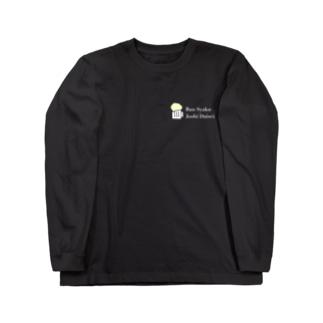 BanSyakuJyoshiDaisei Long sleeve T-shirts
