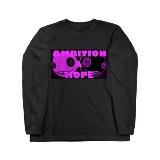 野望と希望 Long sleeve T-shirts