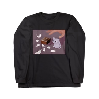 チョコダメ Long sleeve T-shirts