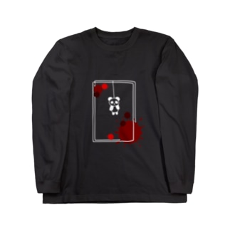 ミノぱん Long sleeve T-shirts
