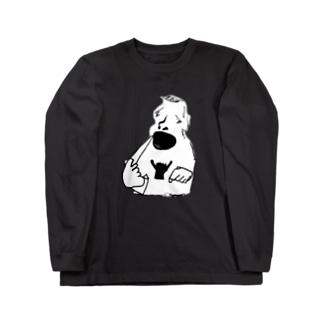 稽古中食べる Long sleeve T-shirts