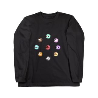 うさぎマカロン🐰丸くなるよ🐰 Long sleeve T-shirts