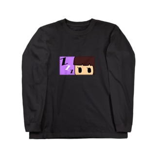 眠い!の女の子 Long sleeve T-shirts