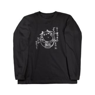 ギャルな豚丼 白 Long sleeve T-shirts