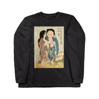 葛飾北斎 春画 妖怪 Long sleeve T-shirts