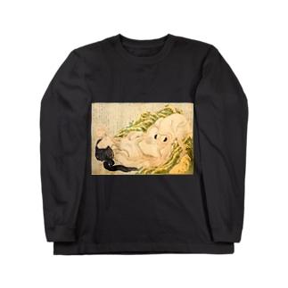葛飾北斎 春画 海女と蛸 Long sleeve T-shirts
