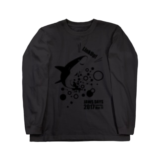 JAWS DAYS 2017 LinkUp Black Long sleeve T-shirts