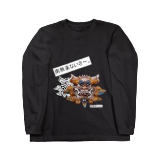 南無来Factoryグッズ Long sleeve T-shirts