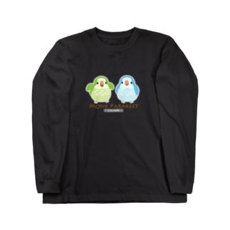オキナインコ Long sleeve T-shirts