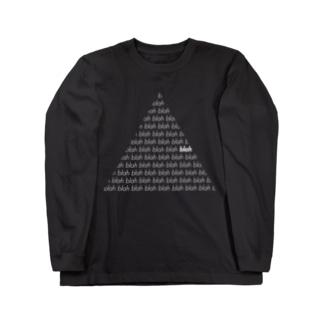 blah blah blah Long sleeve T-shirts
