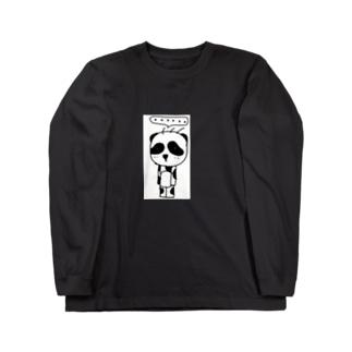 立ち止まりパンダ(ソロ) Long sleeve T-shirts