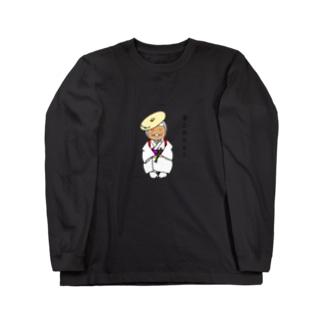 早乙女のモグ Long sleeve T-shirts
