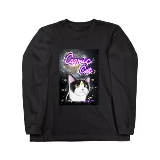 cat7 自分を愛するという事 Long Sleeve T-Shirt