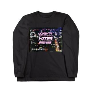 JQKM-TV クロージング Long sleeve T-shirts