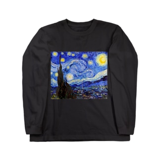 ゴッホ、『 星月夜 』 Long sleeve T-shirts