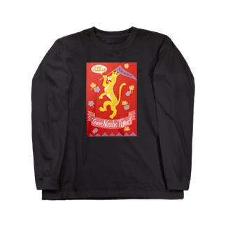for the nordic tigers Long sleeve T-shirts