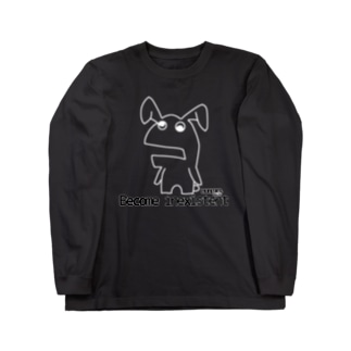 無心。白。 Long sleeve T-shirts