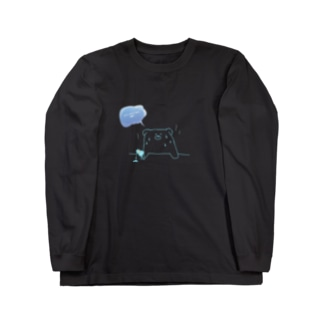 It's melting hot. Long sleeve T-shirts