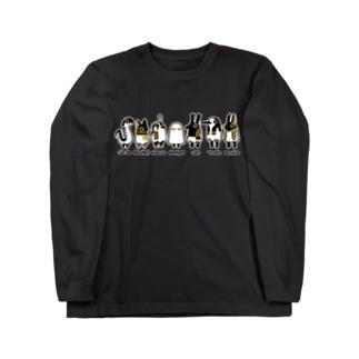 とーとつにエジプト神 名前つき 7柱 Long sleeve T-shirts