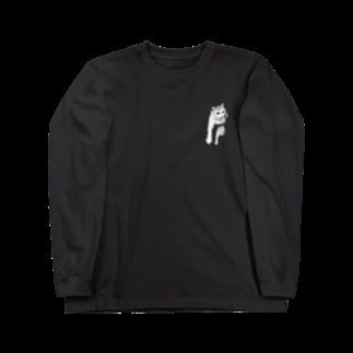 0401mのにひきのみゅう Long sleeve T-shirts