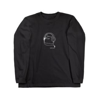 ゆるめん(へっどふぉん しろぬき) Long Sleeve T-Shirt