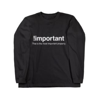 もりてつの!important(白文字) Long Sleeve T-Shirt