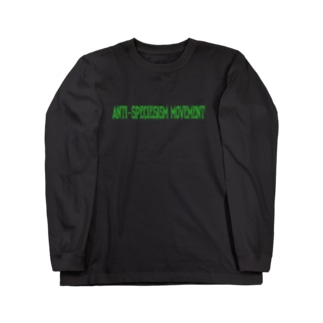 ANTI SPECIECISM MOVEMENT Long sleeve T-shirts