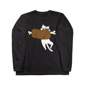 ねこは肉食獣 Long sleeve T-shirts