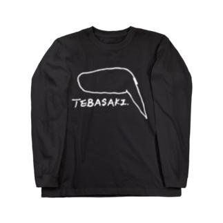 TEBASAKI(暗色向け) Long sleeve T-shirts