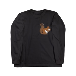 心にリスを Long Sleeve T-Shirt