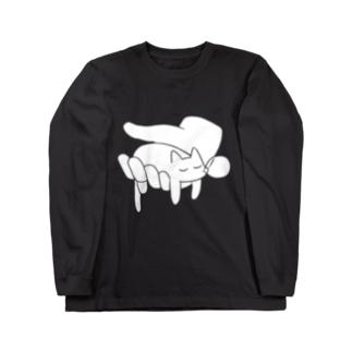 手の上に猫が乗っている Long Sleeve T-Shirt