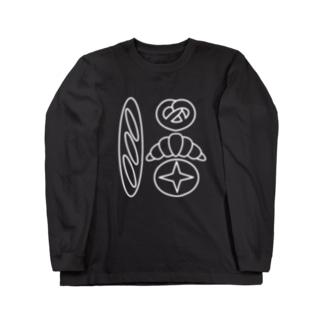 パン 白 Long Sleeve T-Shirt
