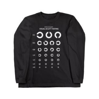 Visual Acuity Testing [前面プリント] ホワイト Long Sleeve T-Shirt