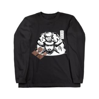 戦国武将(武田信玄) Long sleeve T-shirts