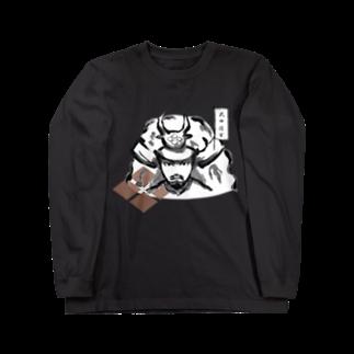 ebigadaisukiの戦国武将(武田信玄) Long sleeve T-shirts