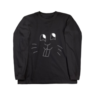 goma-face:NEGA Long sleeve T-shirts