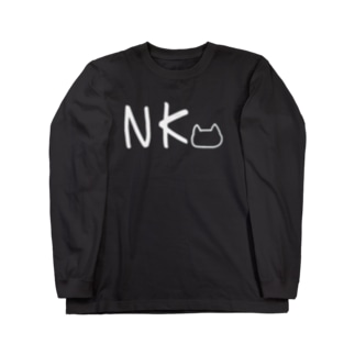 NK(ネコ) Long sleeve T-shirts