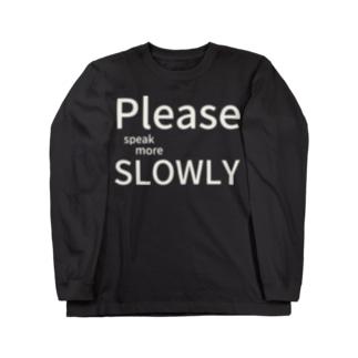 英語苦手な人専用 Long sleeve T-shirts