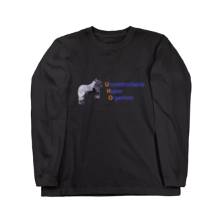 究極生物UHO Long sleeve T-shirts