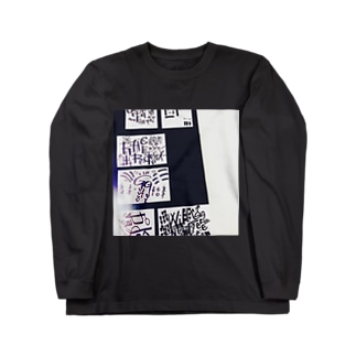 Toilet Paper Sound&魂の玉子とじうどんforever‼️ Long sleeve T-shirts