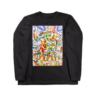 うなぎのポテンシャルは、大漁旗&ベサメムーチョ🌟🎉🎉🎉🌟 Long sleeve T-shirts