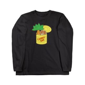 多肉植物たにくさん (空き缶に集合) Long sleeve T-shirts