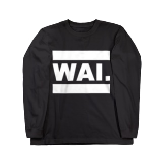 WAIロンT(全16色) Long sleeve T-shirts