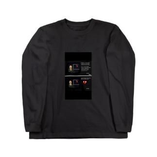 1997💔 Long sleeve T-shirts