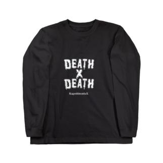 鹿児島弁「ですです」 Long sleeve T-shirts