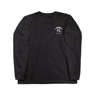 肉の寺師(黒) Long sleeve T-shirts