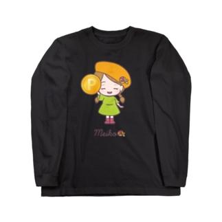 標準なメイコちゃん③ Long sleeve T-shirts